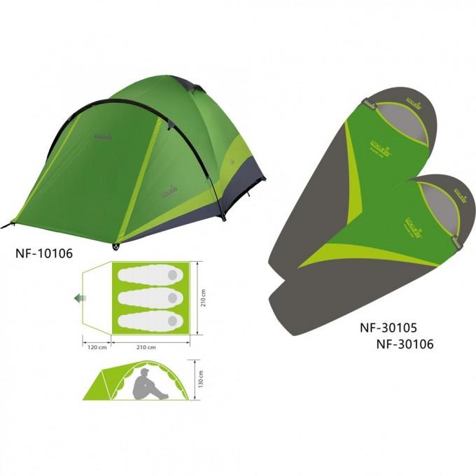 Комплект : палатка 3-х мест. PERCH 3 NF + 2 спальных мешка-одеяла SCANDIC NF-10106K1