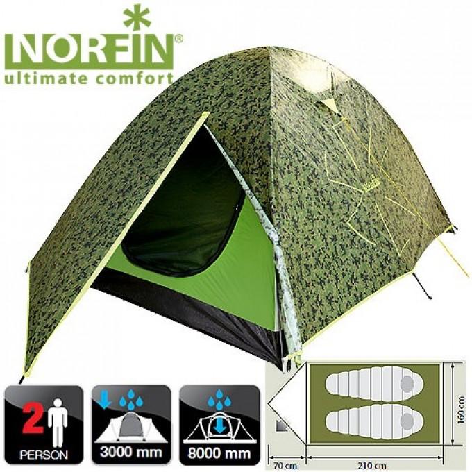 Палатка 2-х местная  COD 2 NC NC-10102