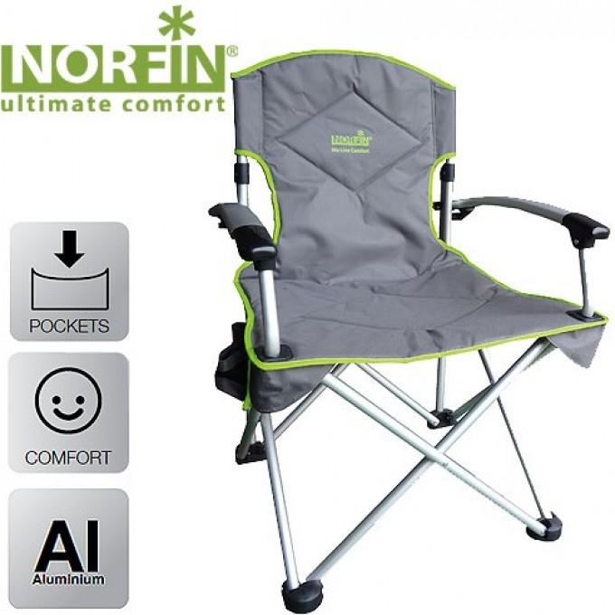 Кресло складное  ORIVERSI Nf NF-20207